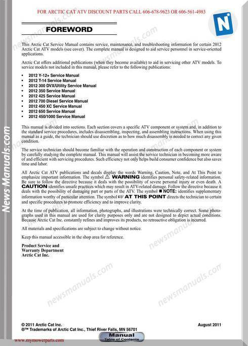 Arctic Cat 550 700 2012 Service Manual
