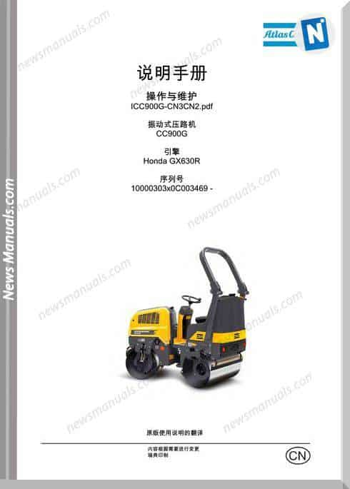 Dynapac Model Cc900G Operation Maintenance Manual