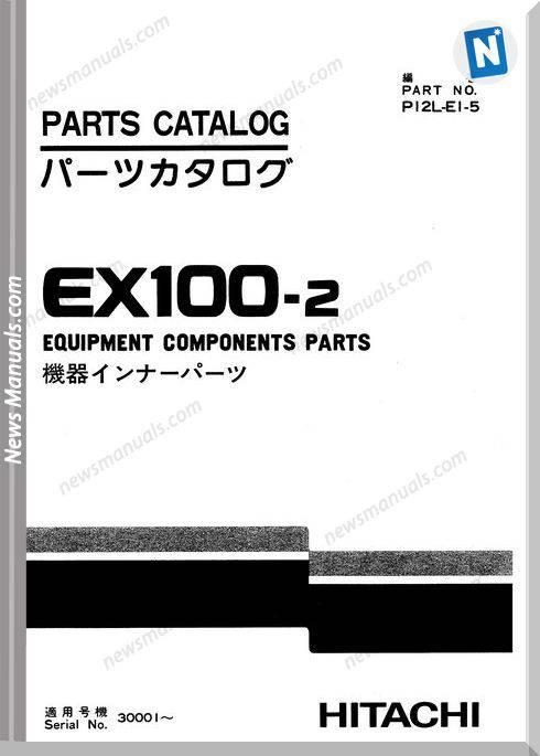 Hitachi Ex100-2 2 Set Parts Catalog