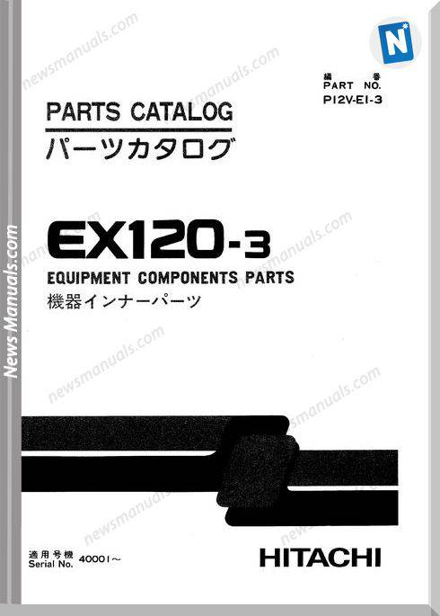 Hitachi Ex120-3 Equipment Components Parts