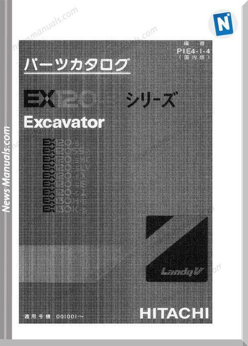 Hitachi Ex120-5 Ex130-5 2 Set Parts Catalog