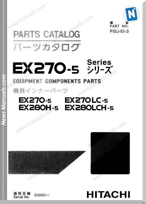 Hitachi Ex270-5 Ex280-5 2 Set Parts Catalog
