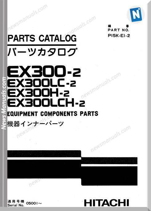 Hitachi Ex300-2 2 Set Parts Catalog