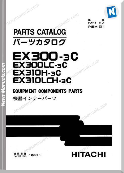 Hitachi Ex300 3C Equipment Components Parts