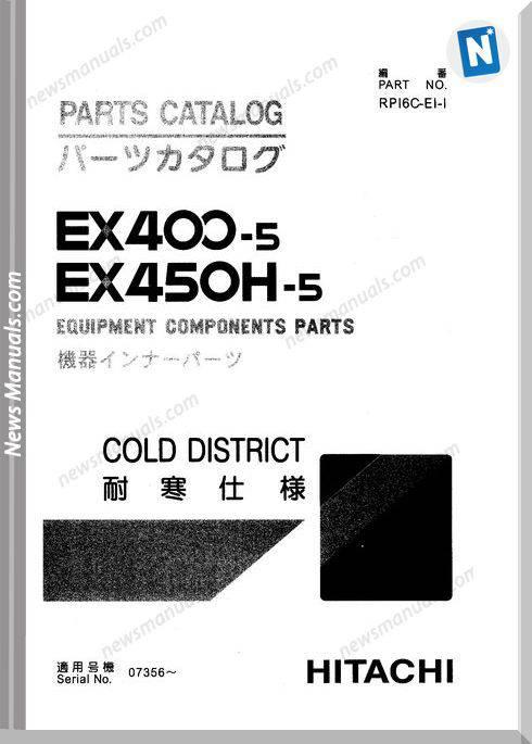 Hitachi Ex400-5 Ex450-5 2 Set Parts Catalog