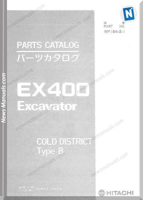 Hitachi Ex400 Set Parts Catalog