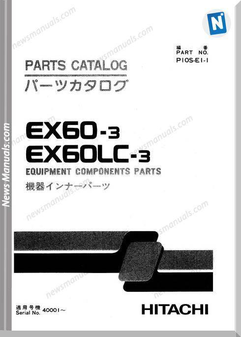 Hitachi Ex60 3 Equipment Components Parts