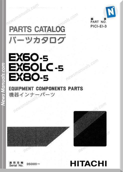 Hitachi Ex60-5 Ex80-5 2 Set Parts Catalog