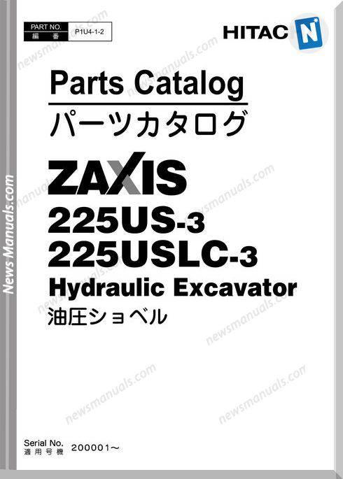 Hitachi Zaxis 225Us,225Uslc-3 Parts Catalog P1U4-1-2