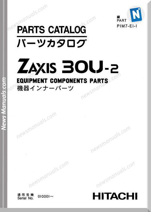 Hitachi Zaxis 30U-2 Equipment Components Parts Catalog