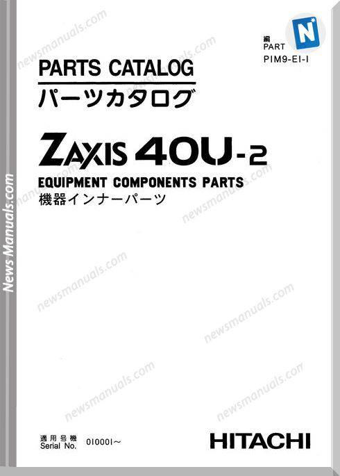 Hitachi Zaxis 40U-2 Equipment Components Parts Catalog