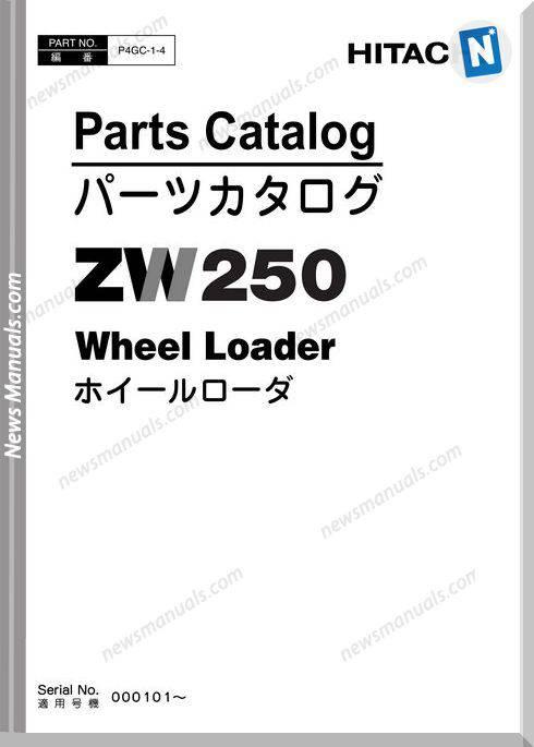 Hitachi Zw250 P4Gc-1-4 Parts Catalogue