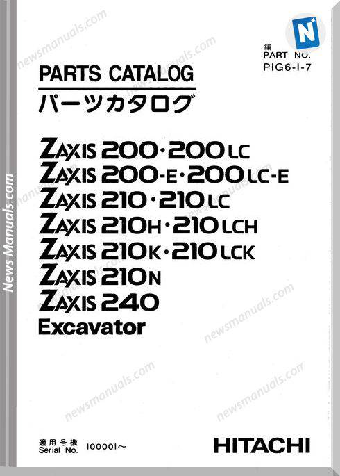 hitachi zx200 zx210 zx240 set parts catalog