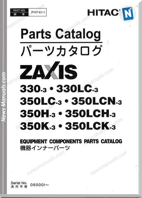Hitachi Zx330-3 Zx350-3 3 Set Parts Catalog