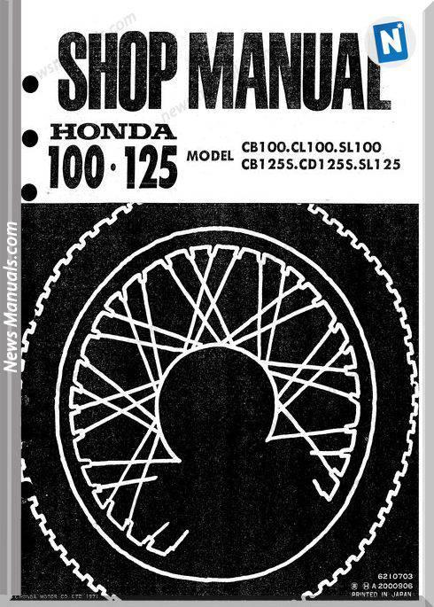 Honda Cb 100 Cl100 Sl100 Cb125S Cd125S Sl125 70 Service Manual