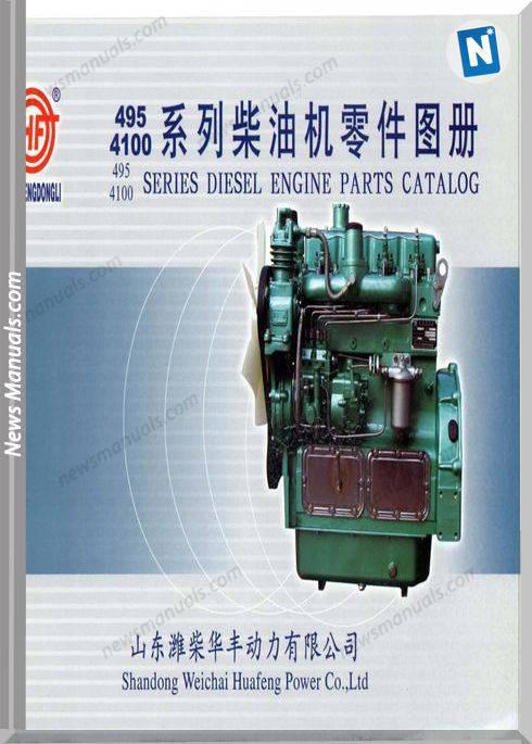 Huafengdongli 495 4100 Series Sparepartcatalog