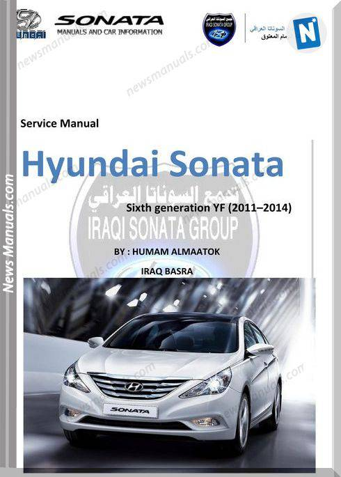 Hyundai Sonata Models 2011-2014 Year Service Manual