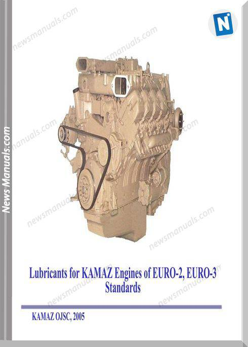 Kamaz Engine Lubrication