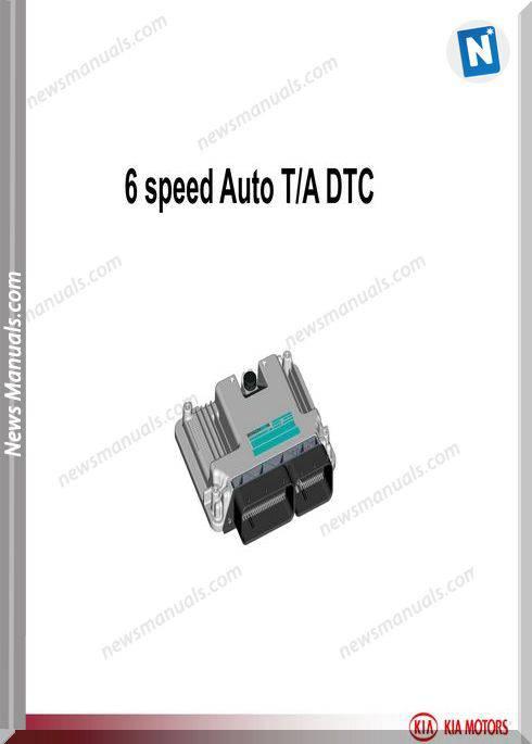 Kia Training 2011 Dtc Detect Condition