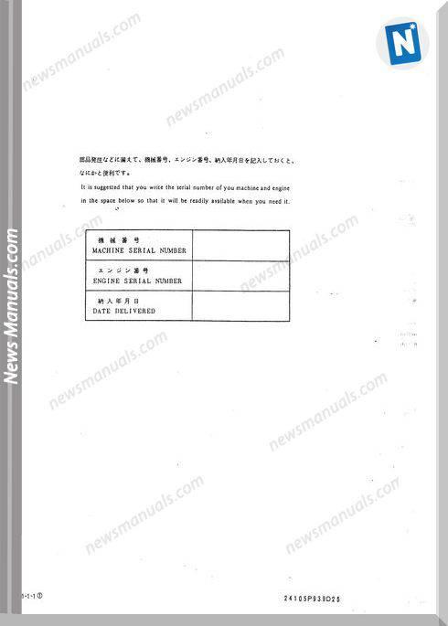 Kobelco K907C K907Clc Hyd Exc 1