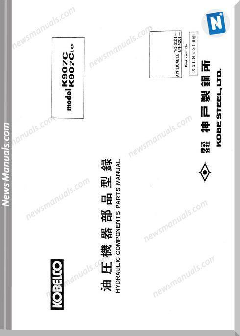 Kobelco K907C K907Clc Hyd Exc