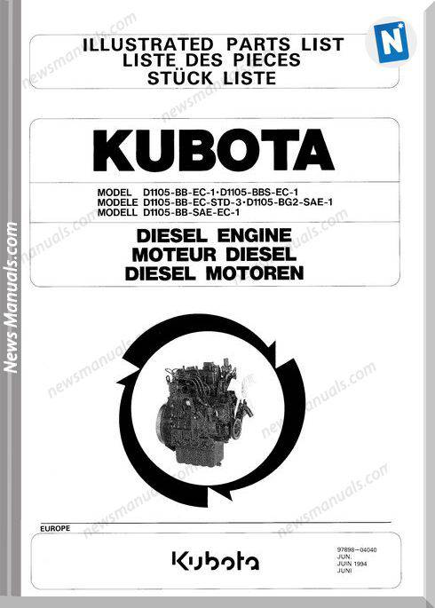 Kubota Engines D1105 El Ele Ell Parts Catalogue