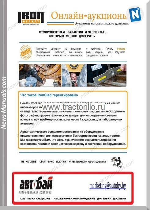 Massey Ferguson Mf8270-8280 Parts Catalogue