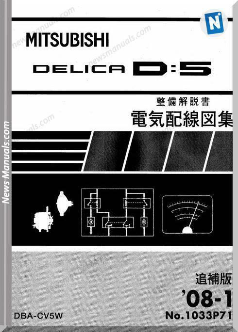 Mitsubishi Delica D5 Mmcs Models Wiring Diagrams