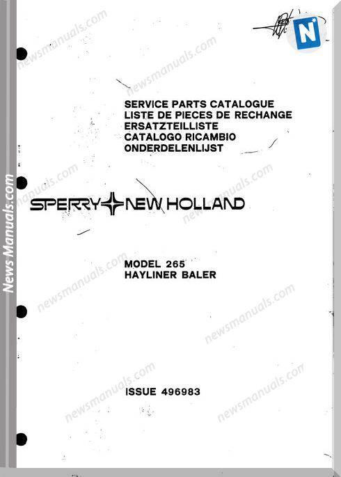 New Holland 265 Part Catalogue