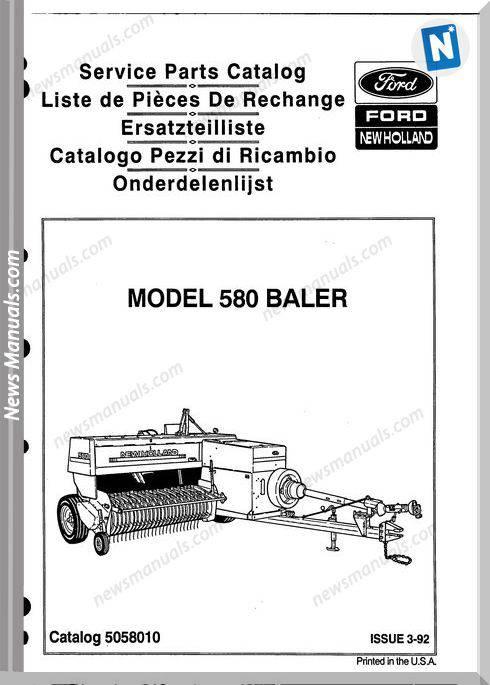 New Holland 580 Part Catalogue