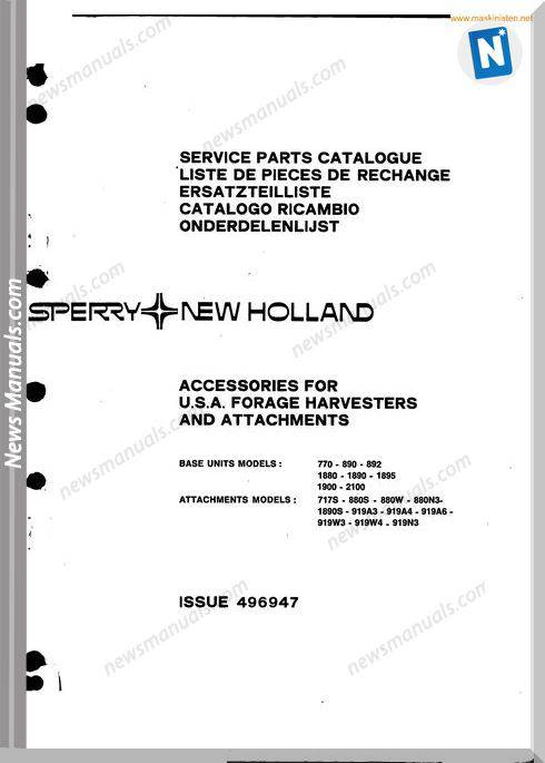 New Holland Accessories Sperry Parts Sec Wat