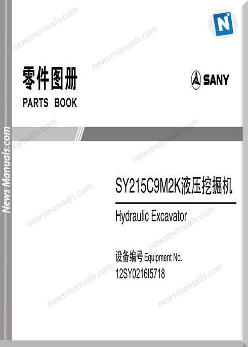 Sany Hydraulic Excavator Sy215C9M2K Parts Book