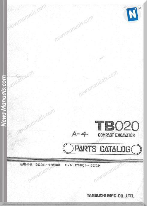 Takeuchi Excavator Tb020 1203001-203080 Parts Manual