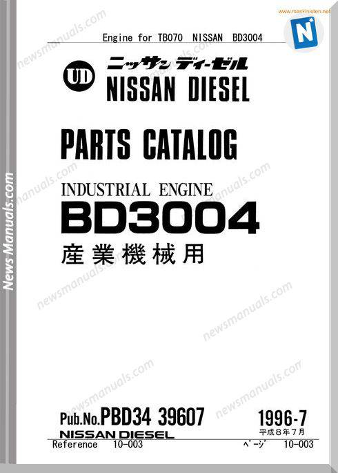 Takeuchi tb 070 Spareparts Engine Sec Wat