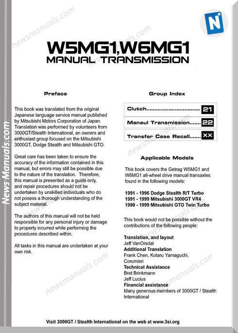 Toyota 3s Automatic Transmission Wiring Diagram
