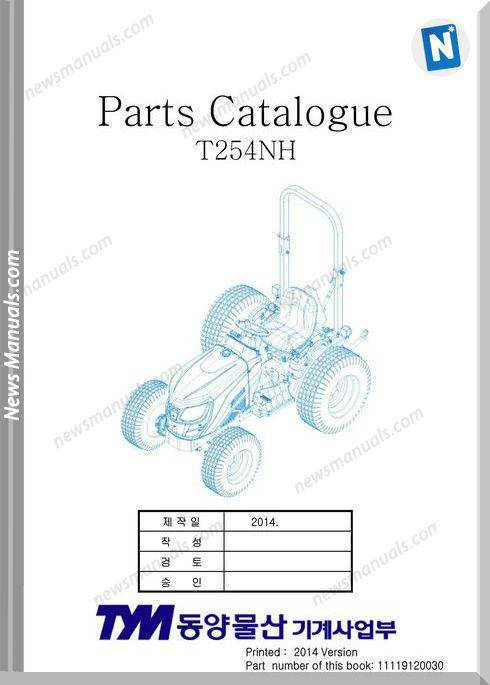 Tym T254 Hst Models Parts Catalog