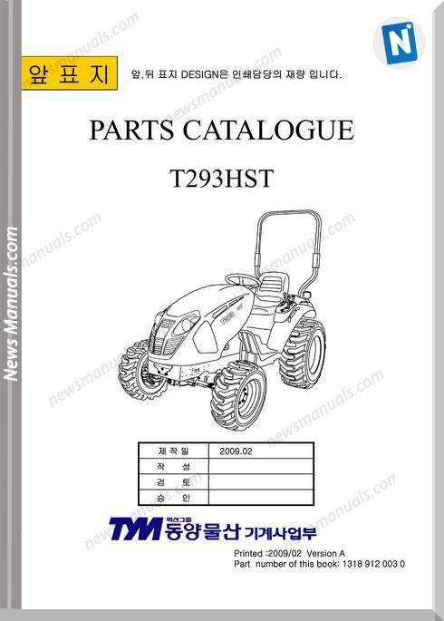 Tym T293 Models Parts Catalog