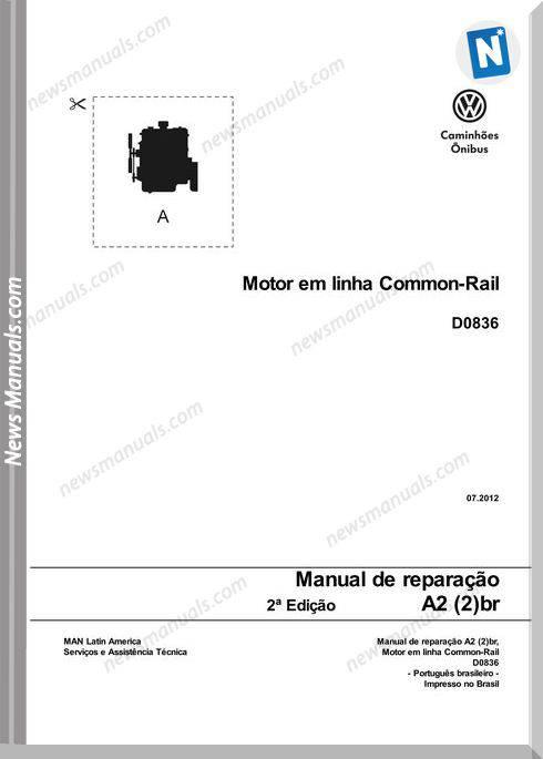 Volkswagen Engine Do836