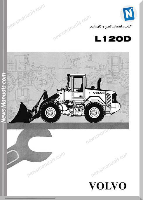 Volvo L120D Service Manual Persian