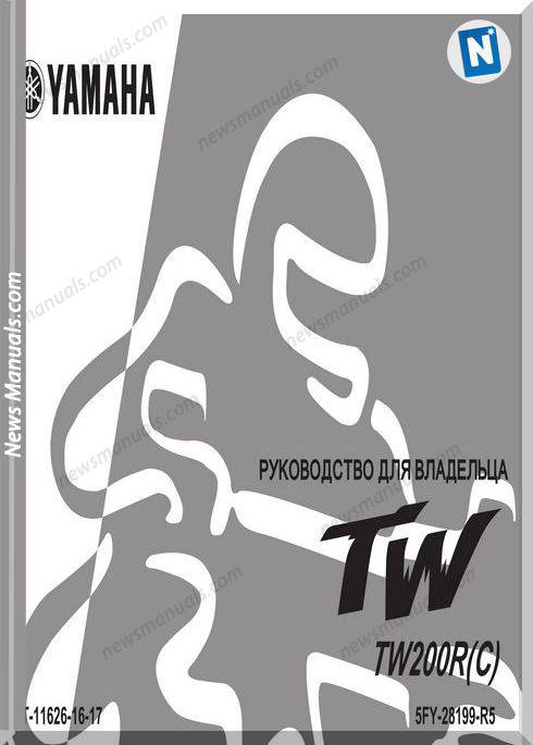 Yamaha Tw200 Russian Owners Manual